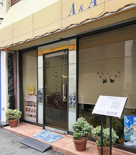 Aの喫茶店が右手に見えたらもうすぐ